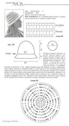 Вязание крючком черная шляпа