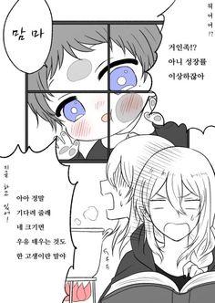 Anime Witch, Witch Manga, Funny Times, Drawing Poses, Webtoon, Anime Characters, Chibi, Anime Art, Kawaii