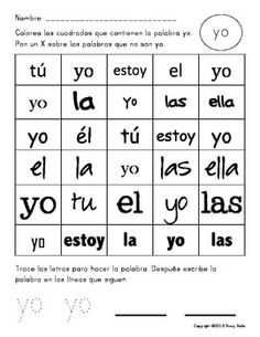 Spanish sight word worksheets 94 1 2 3 and 4 letter words cual palabra es 46 page sight word hunt pack spanish spiritdancerdesigns Gallery