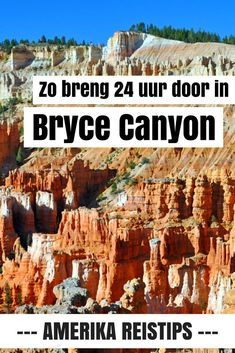 How to spend 24 hours in Bryce Canyon National Park - a full guide to all the must sees in this natural wonder including sunrise, viewpoints and hikes! New Orleans, New York, Most Visited National Parks, National Parks Usa, Capitol Reef National Park, Zion National Park, Bryce Canyon Hikes, Escalante National Monument, Hiking Spots