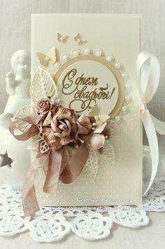 Мастерская Кристины Абрамовой: Свадебный переполох или новые открыточки в стиле европейского минимализма