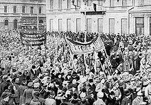 Manifestazione di soldati a Pietrogrado del 1917