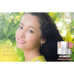 Good morning 24h cosmeの新しいTVCMのOAがスタートしました。 沢尻エリカさんのメイクを冨沢ノボルが手掛けました。 . New TVCM of the 24h cosme has started. Makeup by Noboru Tomizawa. . http://www.24h-cosme.jp/ #冨沢ノボル #noborutomizawa #makeup #make #24hcosme #ミネラルファンデ #天然も仕上がりもゆずれない #ファンデーション #化粧品 #沢尻エリカ #コスメ ## #creator #artist