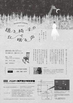 Designed byAkira Kusaka Behance