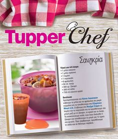 Tupperware, Water Bottle, Recipes, Food, Kitchen, Cooking, Essen, Kitchens, Cucina