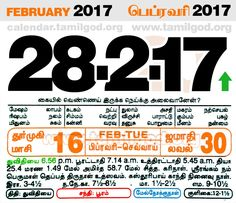 Tamil daily calendar for the day 28/02/2017