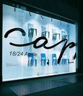 CAPPELLINI History: 2007  CAPPELLINI FIRST PROPOSES A TEMPORARY SHOP