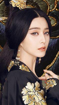 China doll.