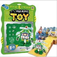 Robocar Poli Walking Toy Helly Children Gift Fun Play Craft DIY Easy Assem Kids  #RobocarPoli
