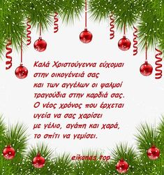 Let faith, hope and love always shine and warm your heart! Happy New Year! Free online Warm Happy New Year Wishes ecards on New Year Great Christmas Movies, Cozy Christmas, Christmas And New Year, Christmas Ornaments, Christmas Decorations, Happy New Year Wishes, New Year Greetings, Spiritual Messages, New Year Celebration