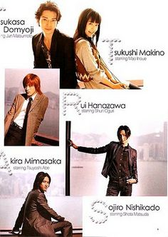 Hana yori dango Character Cast and Actors (Actress). Jun Matsumoto and Mao Inoue