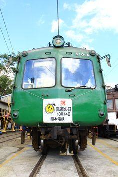 熊本電鉄5000系@北熊本駅