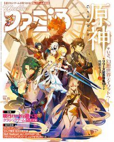 Poster Retro, Cute Poster, Poster Wall, Poster Prints, Anime Manga, Anime Art, Poster Anime, Magazine Wall, Magazine Covers
