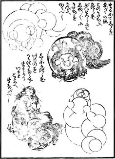Japanese Drawings, Japanese Art, Fu Dog, Katsushika Hokusai, Japanese Illustration, Oriental, Traditional Tattoo, Deities, Manga Art