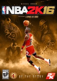NBA 2K16 Special Edition Unveiled