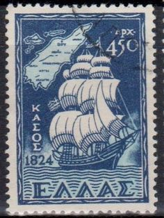 Sello: Dodecanese Union with Greece - Kasos island and Ship (Grecia) (Greek History) Mi:GR 572 Leagues Under The Sea, Greek History, Greek Art, Tampons, Vintage Tags, Vintage Posters, Art Posters, Stamp Collecting, Postage Stamps
