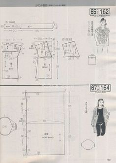 Lady Boutique №6 2013 (3) - 紫苏的日志 - 网易博客 - 晚风清凉 - 晚风清凉