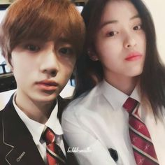 Kpop Couples, Ih, Ships, In This Moment, Random, Amazing, Cover, Anime, Instagram