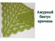 Вязание шарфа крючком. Этот шарф вяжется очень легко и быстро. Он имеет треугольную форму, что позволяет завязывать его различными вариантами. Также Вы сами ...