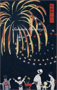 絵はがきの【DM便可】 暑中見舞いはがき 佐々木林風 〈両国橋の花火〉 『幼年の友』よりを販売する京都便利堂の通販サイトです。美術館でしか購入できなかった絵はがきやクリアファイルをネットショップで全国に気軽に日本美術を楽しむご提案。5000円以上で送料無料です。