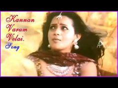 Deepavali tamil movie songs kannan varum velai song jayam ravi bhavana yuvan shankar raja