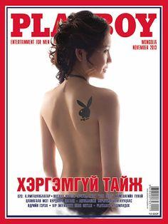Playboy (Mongolia) November 2013
