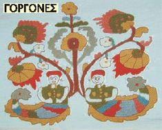 Σκυριανή Κεντητική Embroidery Motifs, Greek Islands, Knitting Needles, Vintage Art, Needlepoint, Folk Art, Cross Stitch, Kids Rugs, Traditional