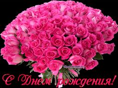 GitBook is where you create, write and organize documentation and books with your team. Beautiful Flowers Pictures, Beautiful Roses, Happy Birthday Wishes, Floral Wreath, Den, Organize, Create, Beautiful Flowers, Roses