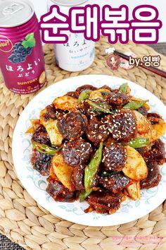 순대볶음 황금레시피 매콤한 양념으로 맛깔지게 만들기  안녕하세요. 영빵입니다! 제가 순대를 참~ 좋아... Stir Fry Rice, Cooking Recipes For Dinner, Asian Recipes, Ethnic Recipes, Rice Cakes, Korean Food, Food Presentation, Food Plating, Pot Roast