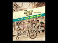 혜화동 (혹은 쌍문동) - 박보람 OST 응답하라 1988 (Reply 1988) Part 4