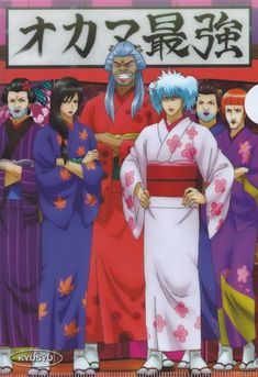 Hahahahaha I swear the first time I saw this I literally cried. And Gin just.I still can't :'D Gintama Manga Anime, Anime Art, Action Comedy Anime, Katsura Kotaro, Short Silver Hair, Otaku, Silver Samurai, Okikagu
