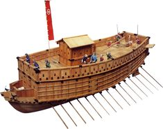 It seems many people denigrate Japanese warships of this period due to their poor performance during the Imjin War, but I personally have a great respect. Japanese History, Asian History, Battle Of Lepanto, Turtle Ship, Japanese Castle, East Indies, Wooden Ship, Boat Stuff, Boat Design