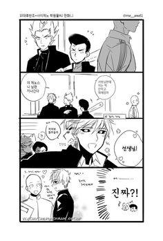 One Punch Man - Garou, Metal Bat, Genos & Saitama-sensei Saitama Sensei, Genos X Saitama, Saitama One Punch, One Punch Man 3, One Punch Man Manga, Cute Anime Character, Character Art, Monster Musume Manga, Deidara Wallpaper