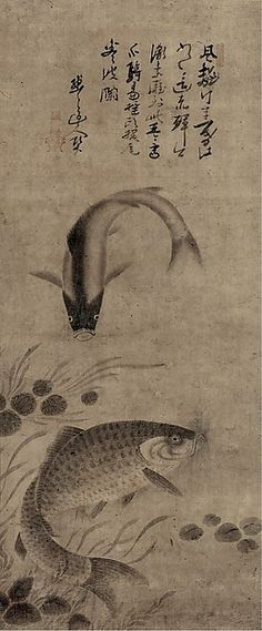 "Yōgetsu (Japanese, active late 15th century). Inscribed by Mokumoku Dōjin (Japanese, active late 15th century). Carp and Waterweeds, late 15th century. Muromachi period (1392–1573). Japan. The Metropolitan Museum of Art, New York. Mary Griggs Burke Collection, Gift of the Mary and Jackson Burke Foundation, 2015 (2015.300.60) | This work is exhibited in the ""Celebrating the Arts of Japan: The Mary Griggs Burke Collection"" exhibition, on view through January 22, 2017. #AsianArt100"