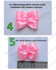 Ribbon Bow Tutorial Ribbon Crafts Ribbon Bows Dog Clip Making Hair Bows How To Make Bows Baby Bows Hobbies And Crafts Crafts For Kids Large Hair Bows, Ribbon Hair Bows, Diy Hair Bows, Diy Bow, Diy Ribbon, Ribbon Crafts, Ribbon Bow Tutorial, Hair Bow Tutorial, Fabric Flower Brooch