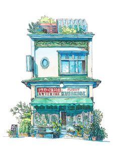 Building Illustration, Japon Illustration, Watercolor Illustration, Watercolor Paintings, Watercolor Sketch, Japanese Store, Japanese Art, Japanese Watercolor, Watercolor Japan