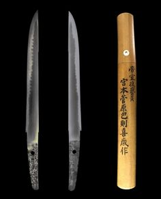Samurai Weapons, Zombie Weapons, Katana Swords, Knives And Swords, Japanese Blades, Japanese Sword, The Razors Edge, Indian Sword, Neck Bones
