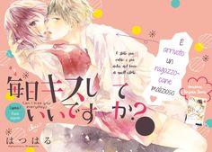 Mainichi Kiss Shite Ii Desu ka? - vol 1 ch 1 Page 5 | Batoto!