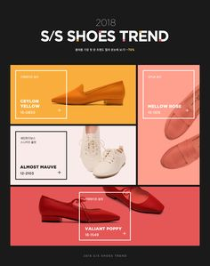 [텐바이텐] S/S Shoes trend #텐바이텐 #디자인 #레이아웃 #신발 Banner Design, Layout Design, Cosmetic Web, Email Design Inspiration, Minimal Web Design, Presentation Layout, Promotional Design, Newsletter Design, Graphic Design Typography