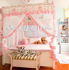 Geisha Baby: How To Lolita Up Your Room/House: Sweet Matching Bedspreads