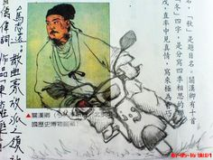 Hilariously Defaced Textbooks from around the world.