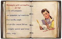 Συνταγές, αναμνήσεις, στιγμές... από το παλιό τετράδιο...: Μοσχαράκι ρολό κατσαρόλας, με τυρί!