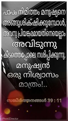 13 Best Malayalam Bible Verseswallpaper For Mobile Images Bible