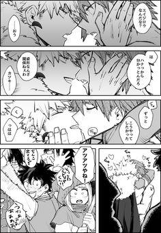 My Hero Academia Episodes, My Hero Academia Manga, Cute Comics, Funny Comics, Kirishima My Hero Academia, Haikyuu Kageyama, Kurotsuki, Kirishima Eijirou, Anime Films