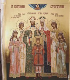 House Of Romanov, Saints, Religion, Icons, Painting, Collection, Art, I Like You, Craft Art