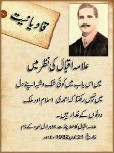History hazrat urdu adam in