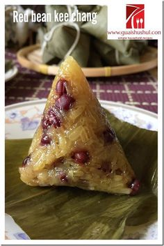 Learn Exactly how to cook Chinese Food Appetiser Malaysian Dessert, Malaysian Food, Malaysian Recipes, Asian Snacks, Asian Desserts, Tamales, Thia Food, Dumpling Festival, Nyonya Food