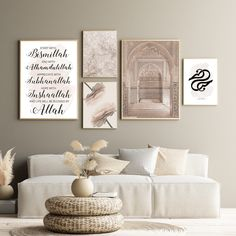 Islamic Posters, Islamic Quotes, Ramadan, Designer Party Wear Dresses, Islamic Wall Art, Picture Frames, Modern, Gallery Wall, Shopper