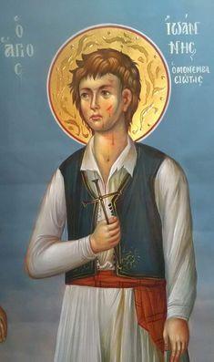 Byzantine Icons, Orthodox Christianity, Art Icon, Orthodox Icons, Roman Catholic, Artwork, Cyprus, Painting, Bible
