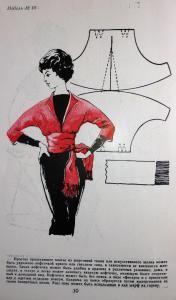 Прикрепленное изображение - full of illustratons of 50's/60's clothing and the pattern pieces